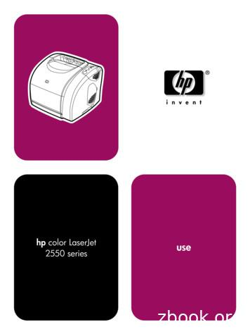hp color LaserJet use 2550 series - BLTP JINR Home Page
