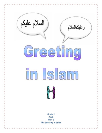 Grade 1 Adab Unit 1 The Greeting in Islam