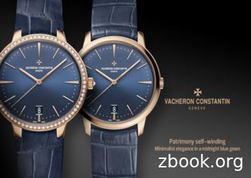 Available in two 36 mm and 36.5 mm feminine versions, the .